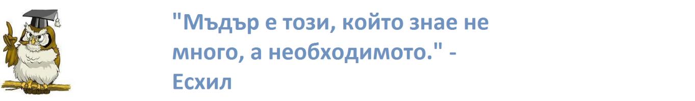 Znanieto EU - Сайт за нови знания.